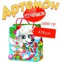 """""""Артемон"""" 1000 грамм в картонной упаковке"""