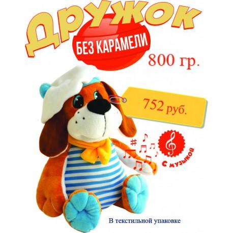 """""""Дружок"""" в текстильной упаковке"""