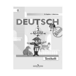 Бим. Немецкий язык. 3 кл. Контрольные задания. /Каплина. (ФГОС)