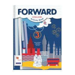 Вербицкая. Английский язык. Forward. 3 кл. Рабочая тетрадь. (ФГОС)