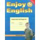 Биболетова. Английский язык. Enjoy English. 5 кл. Р/т №1. (ФГОС).