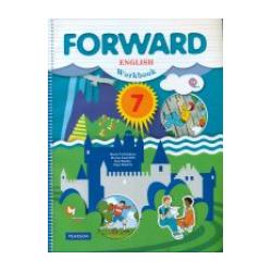 Вербицкая. Английский язык. Forward. 7 кл. Рабочая тетрадь. (ФГОС)
