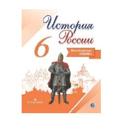История России. 6 класс. Конт/карты /Тороп