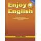 Биболетова. Английский язык. Enjoy English. 10 кл. КДУ. С поур. планир. и ключами. (ФГОС).