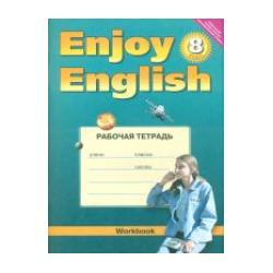 Биболетова. Английский язык. Enjoy English. 8 кл. Р/т. (ФГОС).