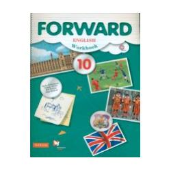 Вербицкая. Английский язык. Forward. 10 кл. Рабочая тетрадь. Базовый уровень. ФГОС)
