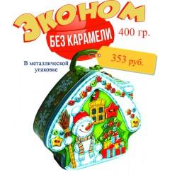 """""""Эконом"""" в жестяной упаковке"""