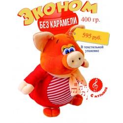"""""""Эконом"""" в текстильной упаковке"""