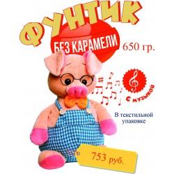 """""""Фунтик"""" в текстильной упаковке"""