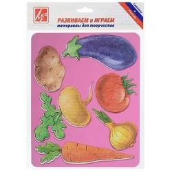 """Трафарет-раскраска """"Овощи"""", Луч"""