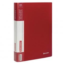 Папка 60 файлов красная, 0,8мм