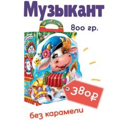 """""""Музыкант"""" в картонной упаковке"""