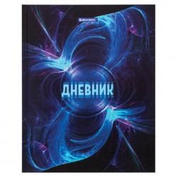 Дневник 5-11 кл. 48л Infinity металлизированный картон