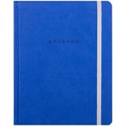 Дневник 1-11 кл. 48л  Синий, иск.кожа, резинка, 33639