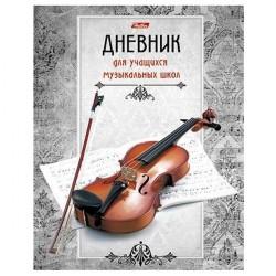 """Дневник для музыкальных школ """"Скрипка"""" ламинированный"""