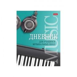 """Дневник для музыкальных школ """"Музыкальная пауза"""""""