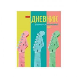 """Дневник для музыкальных школ """"Музыкальное настроение"""""""