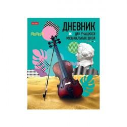 """Дневник длч музыкальных школ """"Музыка в сердце"""""""