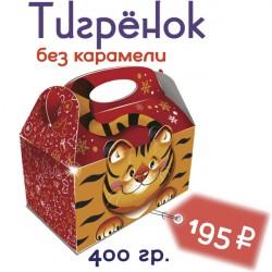 """""""Тигрёнок"""" в картонной упаковке"""