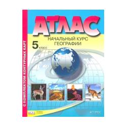Атлас + к/карта. Начальный курс географии. 5 кл./ Летягин. Обн. и доп. ГИА. (ФГОС).