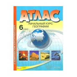 Атлас + к/карта. Начальный курс географии. 6 кл./ Душина. Обн. и доп. ГИА. (ФГОС).