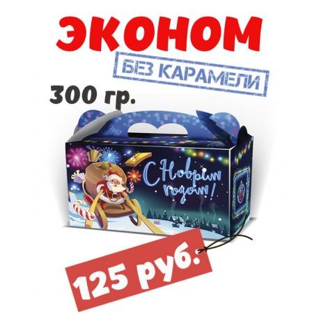 """""""Эконом"""" в картонной упаковке"""