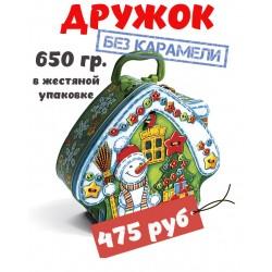 """""""Дружок"""" в жестяной упаковке"""