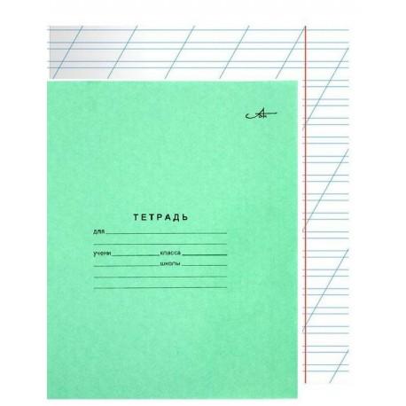 Тетрадь 12 листов косая линия офсет, зелёная, АЦБК