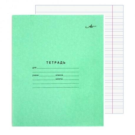Тетрадь 12 листов узкая линия офсет, зелёная, АЦБК