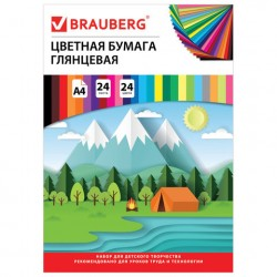 Цветная бумага А4 24цв 24л односторонняя на скобе ''Путешествие'', мелованная