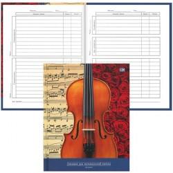 Дневник для музыкальных школ ''Музыкальный этюд'', ламинированный, BG