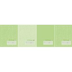Тетрадь 24 листа линия ''Текстура лен'', зелёная