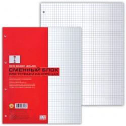 Сменный блок 80 листов А4 к тетради на кольцах, белый
