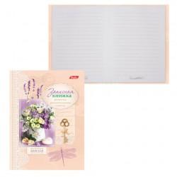 Записная книжка женщины А6 160л, твёрдая обложка ''Цветы'', HATBER