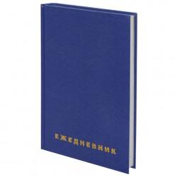 Ежедневник недатированный А5 128л твёрдая обложка, бумвинил синий, BRAUBERG