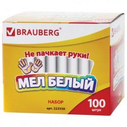 Мел белый 100 шт АНТИПЫЛЬ, круглый