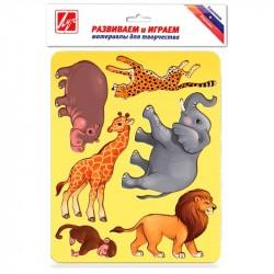 """Трафарет-раскраска """"Животные Африки"""", Луч"""