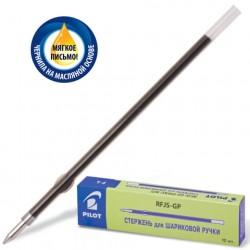 Стержень шариковый для автоматической ручки 0.7 мм PILOT 98 мм, синий