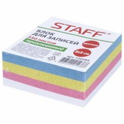 Блок для записей проклеенный 8*8*5 см 350 листов, цветной