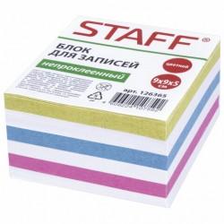 Блок для записей 9*9*5 см, цветной