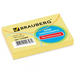 Блок с клеевым краем 76*51 мм, 100 л, жёлтый