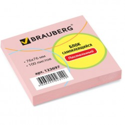 Блок с клеевым краем 76*76 мм, 100 л, розовый