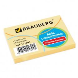 Блок с клеевым краем 76*102 мм, 100 л, жёлтый