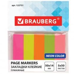 Закладки бумажные с клеевым краем 50*14 мм неоновые, 5цв*50л