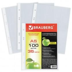 Папка-файл А5 гладкий, 35 мкм, 100 шт