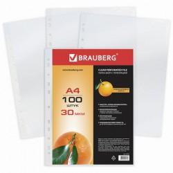 Папка-файл А4 апельсиновая корка, 30 мкм, 100 шт