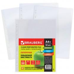 Папка-файл А4+ СВЕРХПРОЧНЫЕ, гладкий, 110 мкм, 50 шт