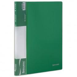 Папка 10 файлов зелёная, 0.5 мм