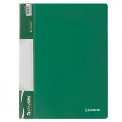 Папка 20 файлов зелёная, 0.6 мм
