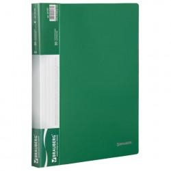Папка 30 файлов зелёная, 0.6 мм